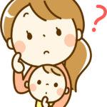 出張(訪問)の育児相談・母乳相談 承ります